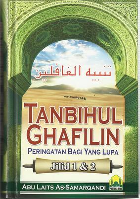 Ebook Kitab Tanbihul Ghofilin
