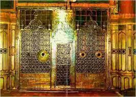 depan makam
